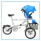 New Products Good Quality Baby Stroller Bike 2016 Tires