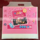 Customized Size and printing baby diapers packaging bag
