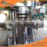 New product screw oil press | factory price sesame oil expeller | canola oil press machine