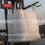 100%PP woven FIBC bag 1000kg cement bag , bulk bag for fertilizer, sand,mineral, lime etc