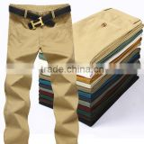 Autumn and winter men's casual pants, thick cotton men's casual pants slim Korean all-match straight men's trousers