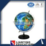 plane district globe/plane terrain terrestrial globe/Earth Globe 30cm