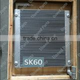 Factory direct supply Kobelco SK60 hydraulic oil cooler
