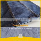 NO.A2417Designer Cotton Spandex Sky Blue Classic Signature Denim Fabric Elastic Medium Weight Jeans
