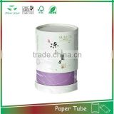 eco-friendly cylinder paper tube packing cosmetic custom paper tube cans with logo printing
