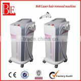 Customized hair removal wax making machine