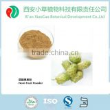Noni Powder Price