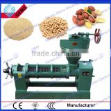 black seed oil press machine