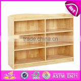 High quality nursery school toy organizer natural wood storage cubes W08C204