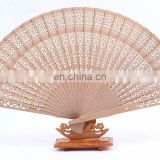 Hollow Chinese 8 inch Wood Fan for Wedding Baby Shower Party Promotion Gifts