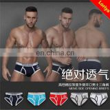 High quality hot sale pretty boys seamless underwear
