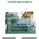 Hot selling palm fruit oil press machine