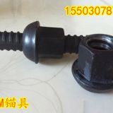 Anchor rod for formwork d15-d32 high strength bolt