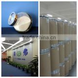 INquiry about factory supply chicory root extract powder inulin