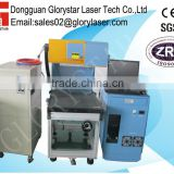3D Dynamic focus large-scale laser marking machine for footwear GLD-150 with Rofin laser