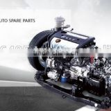HYUNDAI KIA GM SSANGYONG KOREA SUSPENSION PARTS