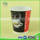 Environmental protection OEM double wall coffee paper cup designs                                                                                                         Supplier's Choice