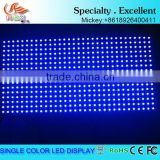 Single color led pamel P10 outdoor led display single red blue white yellow