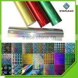 22mic 22um 22 micron holographic film hologram film holography film                                                                                                         Supplier's Choice