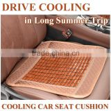 China cooling bamboo genuine leather car seat cushion