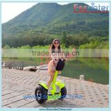 2016 new products 3 wheel scooter balance car, CE approved