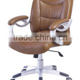 Wholesale High Back Executive Office Chair, Office Computer Chair Brown