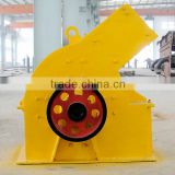 2014 new model CREATION hammer crusher, mini stone crusher, small portable stone crushers