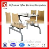 school dinning table and chairs four seater dining table high quality metal frame bunk beds