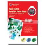 professional premium high 260g premium high glossy RC inkjet photo paper printed by dye&pigment ink