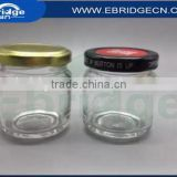 small food storage glass jars for jam with gold tinplate cap                                                                         Quality Choice