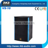 VS-10+ pa system speaker box