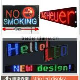 mental frame p10 indoor led strip display screen text