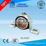 DL HOT SALE AIR BLOWER BEARING AIR TIGHT BEARINGS BALL ZINC BEARING