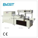 2015 Best Sellers shrink packaging machine for many industry as stationery, food, cosmetic, pharmaceutical,Etc.