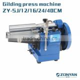 Powerful shoes gluing Machine/Seal-type cementing Machine