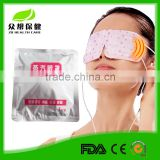 2015 aliexpress new style steam eye mask moisture eye masks sleeping anti-wrinkle