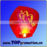 fashion flame resistant chinese sky lantern