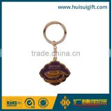 high quality promotional free sample metal keychain