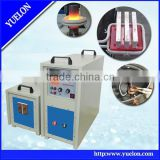 High Quality small welding machine