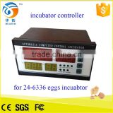 Latest price automatic electronic haitun automatic pump control XM-18 capacity:24~6336 eggs capacity