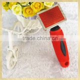 2016 Popular self cleaning slicker brush rubber brush
