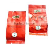 Huixiangbao Ningxia Zhongning medlar no-clean pure natural medlar independent small packaging 250g