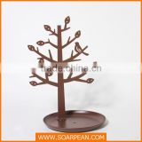 Unique metal jewelry tree stands