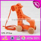 2015 Cartoon hand children wooden push toy,Wholesale Kids Wooden Push Toys,Pull and push educational wooden toy for baby W05B085