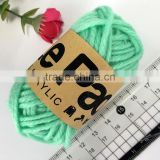 100% acrylic yarn for knitting weaving