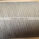 stainless steel fiber conductive yarn