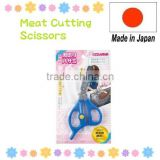 Japan Kitchen Scissor Meat Cutting Blue Wholesale