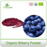 Spray Dried/freeze Dried/dehydrated 100% Water Soluble/superfruit Organic Bilberry Juice Powder