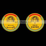 Gold Magnet badge for Year of Zayed 100th birth anniversary of the UAE'S founding father