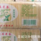 China Bamboo Toothpick Factory Toothpick 1.5-1.6X65mm 200PCS/Bag 10bags/Box 100boxes/Carton
